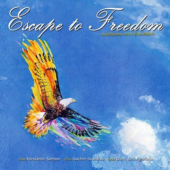 ESCAPETOFREEDOM