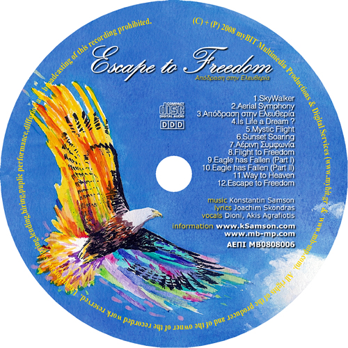 escapetofreedom surface cd