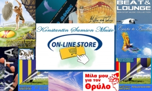 ON LINE STORE