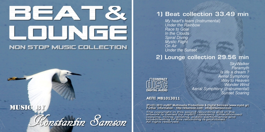 Beat & Lounge Collection (CD)
