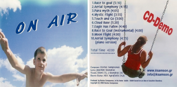 On Air (CD-Demo) First Edition